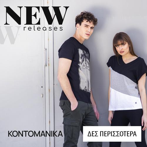 Τ-shirts