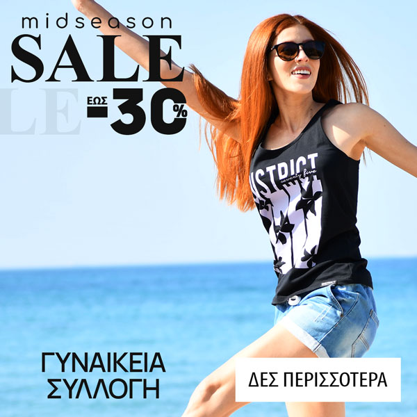 Women's Apparel up to -30%