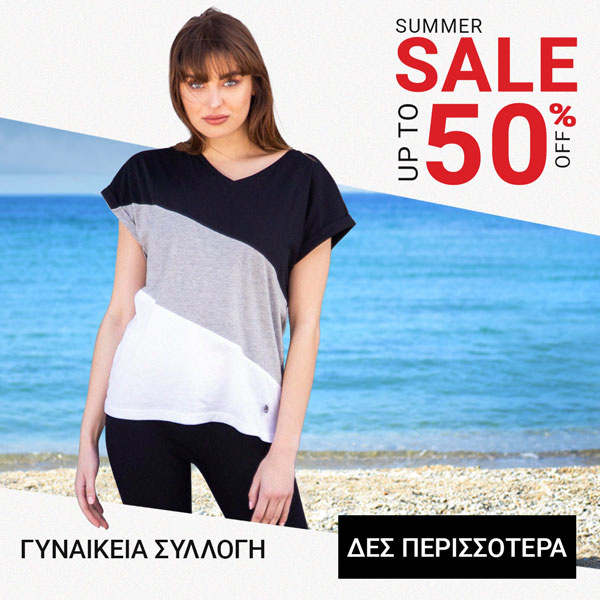 Women's Up To -50%