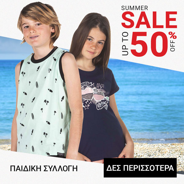 Kids' Up To -50%