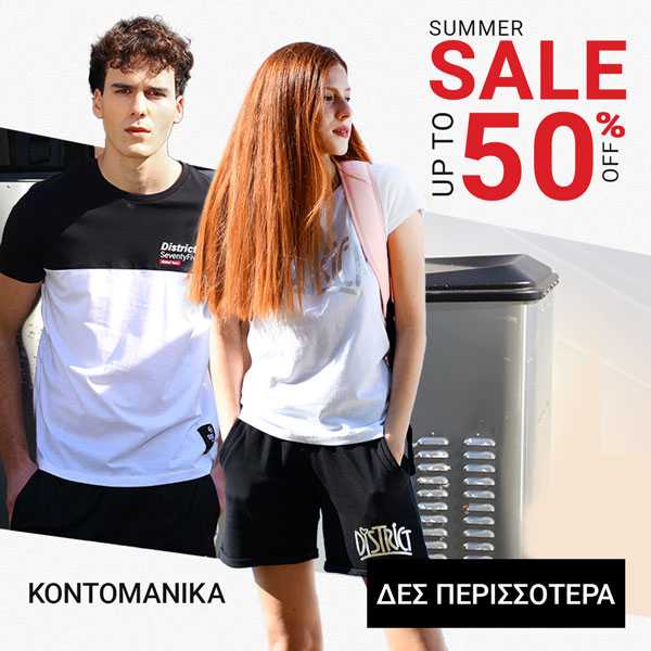 T-Shirts Up To -50%