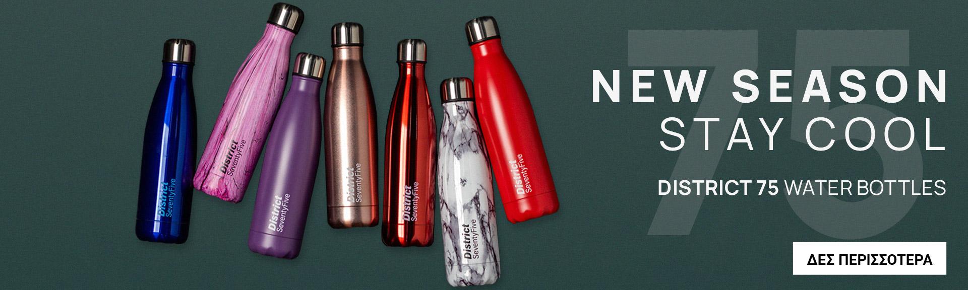 D75 Water Bottles